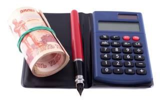 Ипотека по 2 документам какие банки дают