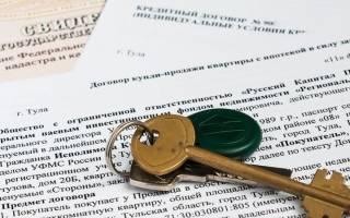 Правоустанавливающие и правоудостоверяющие документы на землю