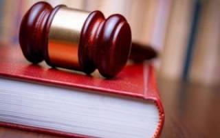 Право общей долевой собственности ГК РФ