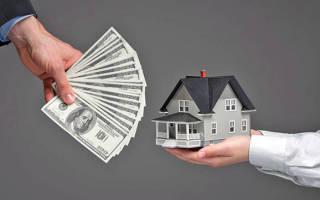 Сколько дают задаток при покупке квартиры?