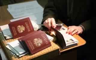 Чем отличается регистрация от прописки в России