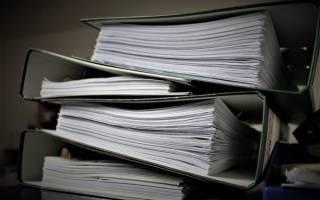 Как правильно составить опись документов в налоговую