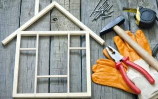 К какому домоуправлению относится дом по адресу