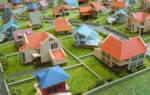 Как узаконить дом на земельном участке ИЖС