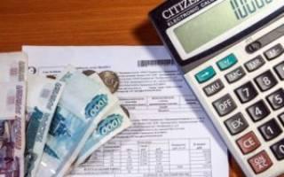 Как рассчитывается субсидия за квартиру?