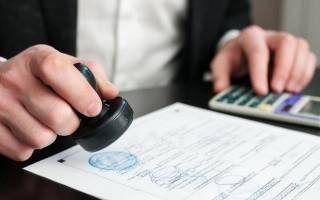Договор инвестирования в бизнес проект образец