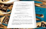 Срок заключения договора ГПХ с физическим лицом