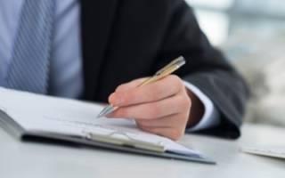 Какие документы нужны чтобы сделать временную прописку