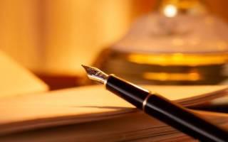 Форма заявления на государственную регистрацию права собственности