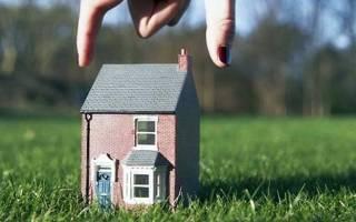 Порядок приобретения права частной собственности на землю