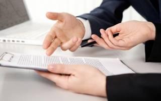 Аннулирование трудового договора и его правовые последствия