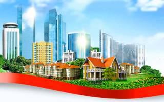 Как обменять земельный участок на квартиру?