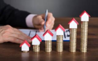 Как снизить налог на квартиру?