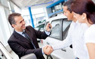 Порядок оформления машины по договору купли продажи