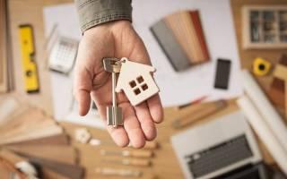 Как описать квартиру для сдачи в аренду