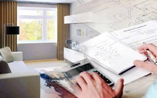 Какие документы необходимы для оценки квартиры?