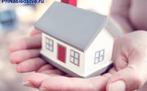 Когда вступает в силу договор дарения квартиры