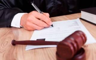 Куда подается кассационная жалоба на апелляционное определение