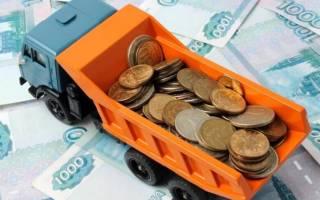 Как оплатить госпошлину за регистрацию транспортного средства