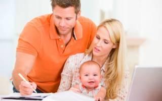 Какие документы нужны для оформления СНИЛС ребенку