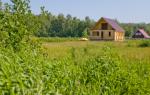 Как продать участок земли быстро