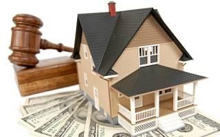 Может ли банк продать залоговую квартиру?