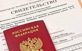 Инн смена фамилии необходимые документы