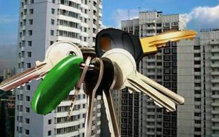 Внеочередное предоставление жилья по договору социального найма