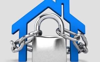 Постановление об описи и аресте имущества