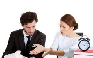 Имущество супругов при банкротстве физ лица