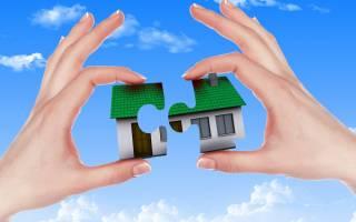 Покупка квартиры в долевой собственности процедура оформления