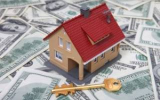Как вернуть НДС за покупку квартиры?