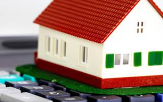 Как получить налоговый вычет за продажу квартиры?