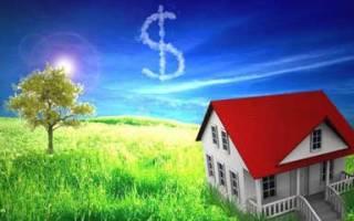 Как узнать реальную стоимость земельного участка