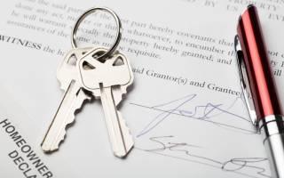 Какой договор заключается при аренде квартиры?